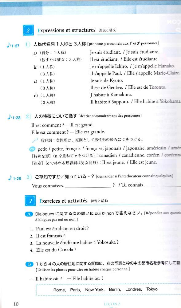 Page_10