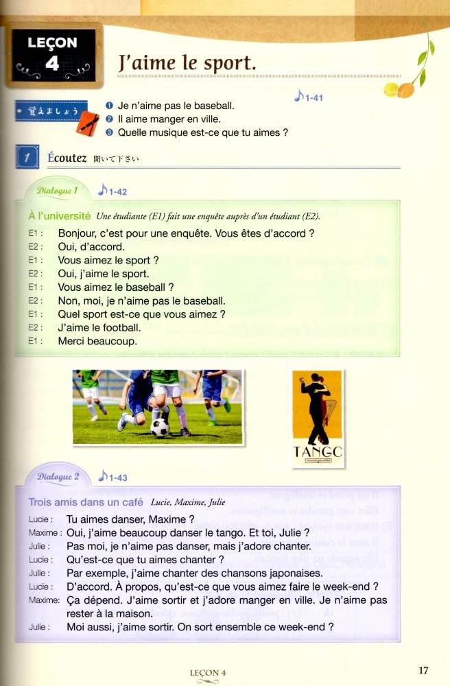 Page_17_lecon_4