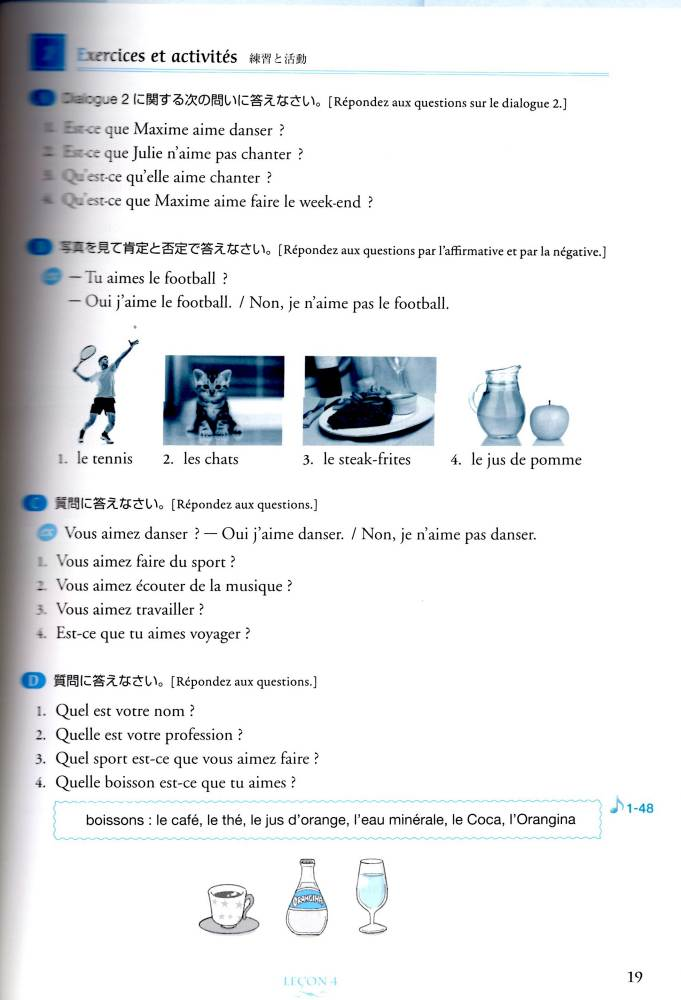 Page_19