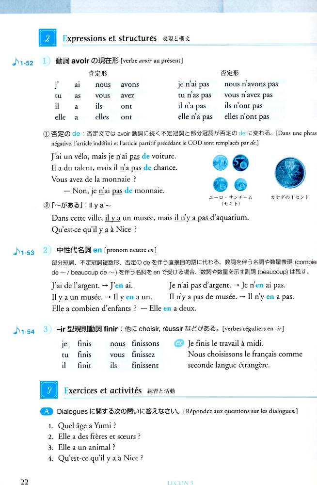 Page_22