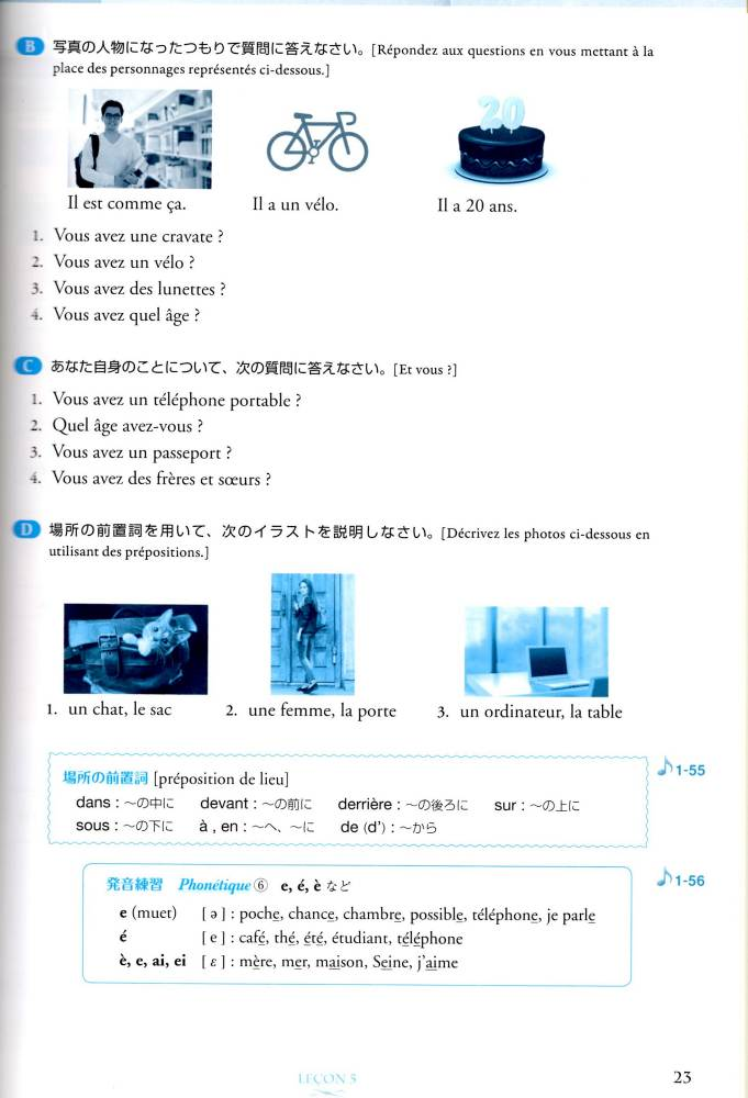 Page_23