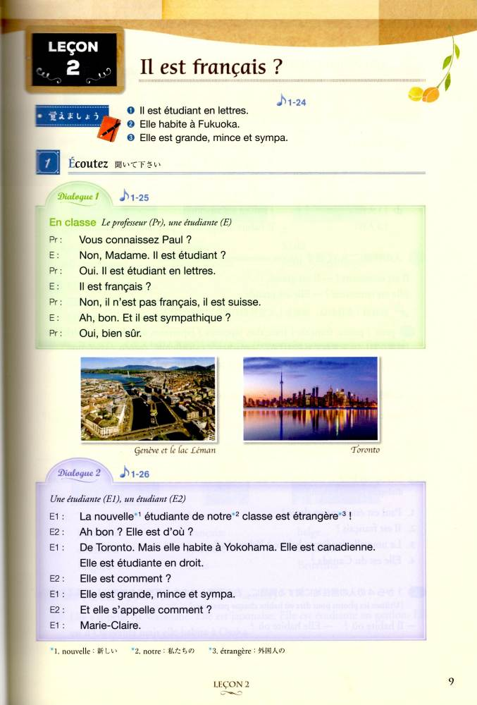 Page_9_Lecon_2