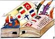 Vign_dictionnaire_al0gw_media