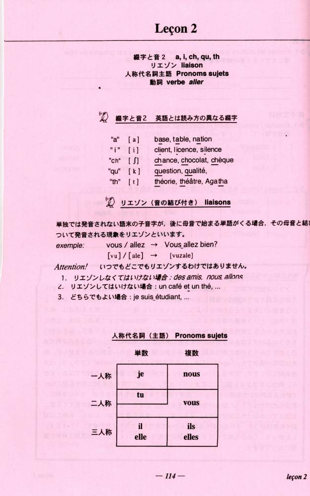 page_114