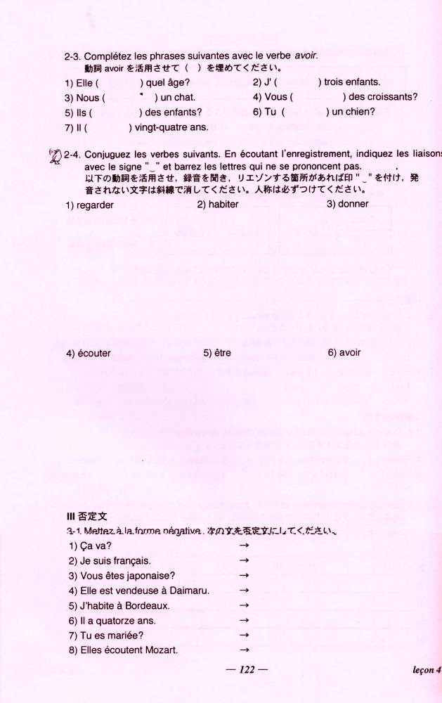 page_122